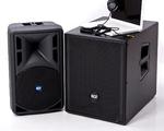 Mobile DJ-Anlage mieten bei Hochzeits & Event Catering